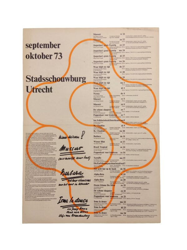 Sérigraphie Space Age Stadsschouwburg Utrecht, 1970s